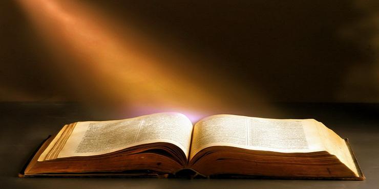 Biblijske tribine srijedom